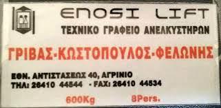 ENOSI LIFT