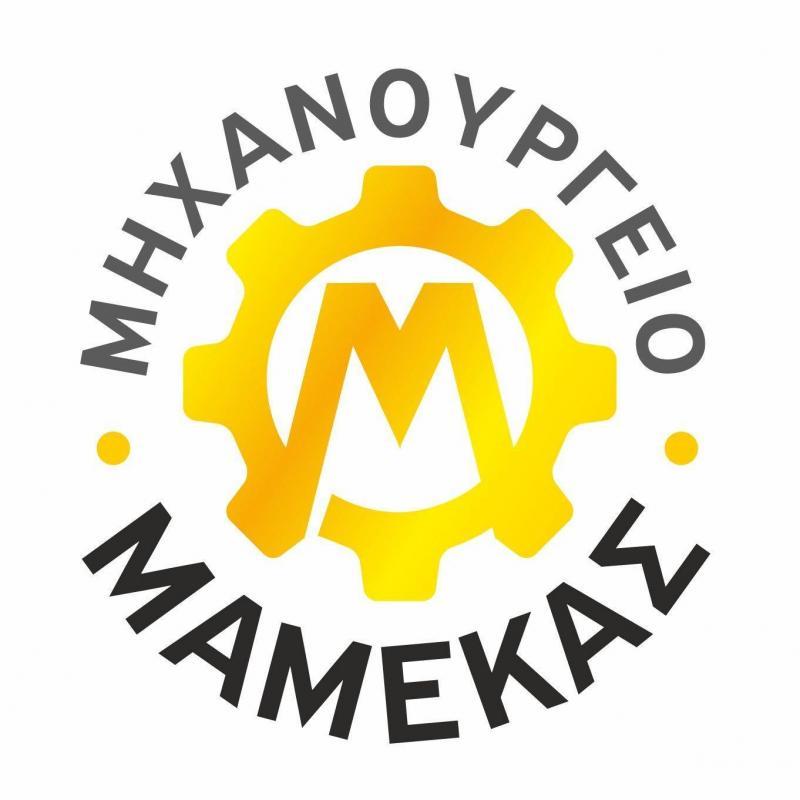 ΜΗΧΑΝΟΥΡΓΕΙΟ ΛΑΡΙΣΑ ΜΑΜΕΚΑΣ ΗΛΙΑΣ