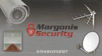 MARGONIS SECURITY