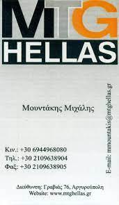 MTG HELLAS