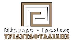 ΜΑΡΜΑΡΑ ΛΕΒΕΝΤΟΧΩΡΙ ΚΙΛΚΙΣ ΤΡΙΑΝΤΑΦΥΛΛΙΔΗΣ ΧΑΡΑΛΑΜΠΟΣ