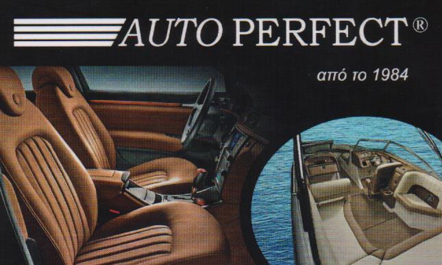 be4ba91534 AUTO PERFECT ΤΑΠΕΤΣΑΡΙΕΣ ΑΥΤΟΚΙΝΗΤΩΝ ΣΚΑΦΩΝ ΕΙΔΙΚΩΝ ΟΧΗΜΑΤΩΝ ΧΑΛΑΝΔΡΙ  ΓΕΩΡΓΟΥΛΑΚΗΣ ΕΜΜΑΝΟΥΗΛ