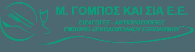 ΕΜΠΟΡΙΟ ΞΕΝΟΔΟΧΕΙΑΚΟΥ ΕΞΟΠΛΙΣΜΟΥ ΡΟΔΟΣ ΓΟΜΠΟΣ ΜΙΧΑΗΛ