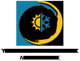ΥΔΡΑΥΛΙΚΟΣ ΥΔΡΑΥΛΙΚΗ ΕΓΚΑΤΑΣΤΑΣΗ ΒΙΡΟΣ ΚΑΣΤΕΛΛΑΝΟΙ ΚΕΡΚΥΡΑ ΛΙΒΕΡΗΣ ΣΠΥΡΙΔΩΝ