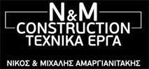 ΕΡΓΟΛΑΒΟΣ ΕΡΓΟΛΑΒΙΕΣ ΟΙΚΟΔΟΜΩΝ N & M CONSTRUCTION ΓΟΥΒΕΣ ΗΡΑΚΛΕΙΟ ΚΡΗΤΗ ΑΜΑΡΓΙΑΝΙΤΑΚΗΣ ΝΙΚΟΛΑΟΣ