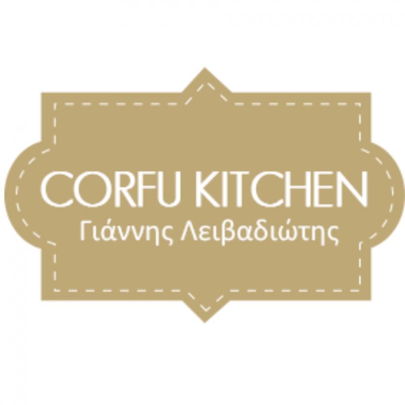 CORFU KITCHEN